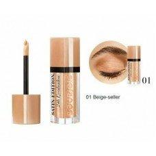 Bourjois Satin Edition 24H Eyeshadow 01 Beige-seller, 8 ml/0.27 fl.oz.